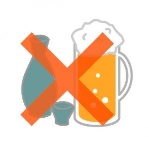 アルコール厳禁
