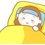 病気 寝込む