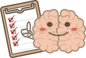 脳 チェック
